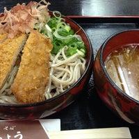 Photo taken at とんかつ そば 吉ちょう by Satoshi K. on 2/19/2014