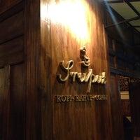 Photo taken at Sruput Kopi Kahve Coffee by Jenifer 여. on 4/20/2013