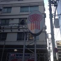 11/22/2013にKanako K.がウィンザーラケットショップ 渋谷店で撮った写真