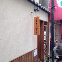 Photo taken at 紀の国屋 くっす〜 by Yoshitake K. on 2/3/2014