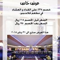 Photo taken at Al Waha Palace Hotel by Alwaha P. on 1/24/2015