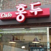 Photo taken at 카페홍두 by ROSE K. on 4/12/2014
