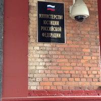 Photo taken at Министерство юстиции РФ by Alexey Atlas on 6/26/2014