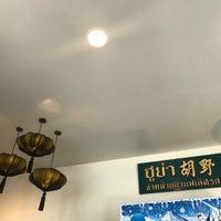 Photo taken at Coffee HooYa by Pookky N. on 4/22/2017