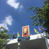 Photo taken at ร้านค้าสวัสดิการทหารอากาศ ดอนเมือง by Pookky N. on 11/29/2015