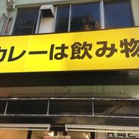 11/26/2013にkichi 9.がカレーは飲み物。秋葉原店で撮った写真