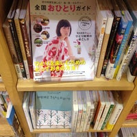 Photo taken at PAPER WALL ecute品川店 by nit n. on 4/17/2014