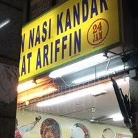 Photo taken at Nasi Kandar Berkat Ariffin by Mataharilt ☀. on 5/11/2017