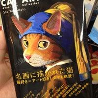 Photo taken at ヴィレッジヴァンガード イオンモール佐久平店 by とらまる on 6/30/2012