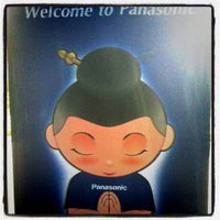 Photo taken at Panasonic AVC Networks (Thailand) Co., Ltd. by Θιε' Ș. on 2/17/2012