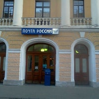 Photo taken at Central Post Office by Никита А. on 5/20/2012