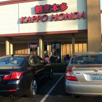 Photo taken at Kappo Honda by Nikita S. on 7/23/2012