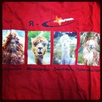 Photo taken at Alpaca Ltd by Vadym D. on 8/18/2012