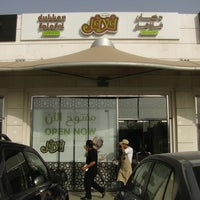 Photo taken at Dukkan Shawerma + Falafel by Rodel Myke C. on 4/1/2012
