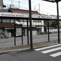Photo taken at 白市駅 バス停 by を ぐ. on 3/31/2012