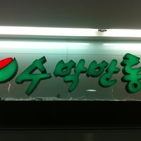Photo taken at Gangnam Stn Underground Shopping Mall by Jihoon S. on 2/22/2012
