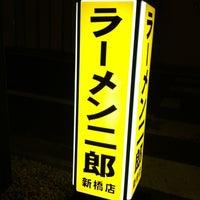 Das Foto wurde bei Ramen Jiro von Takasuke A. am 4/30/2012 aufgenommen