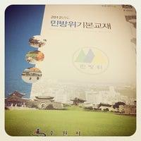 Photo taken at 수원시민방위교육장 by Ryul2 on 5/18/2012