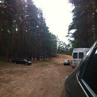 Снимок сделан в Пик Тяпкина пользователем Sergio N. 5/9/2012