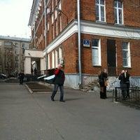 Photo taken at ИФНС №20 by Алла C. on 4/19/2012