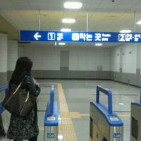 Photo taken at Singal Stn. by Ricky P. on 4/14/2012