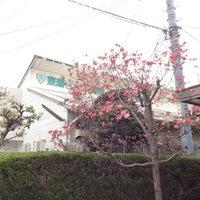 Photo taken at 東進衛星予備校神辺校 by みわ姫 on 4/20/2012