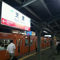Photo taken at Temma Station by chiaki (. on 7/6/2012