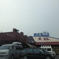 3/11/2012にAjari C.がシャトレーゼ 堺日置店で撮った写真