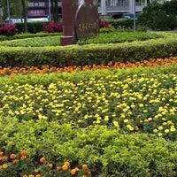 Photo taken at Daan Forest Park by Birgit L. on 5/27/2012