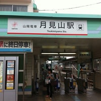 Photo taken at 月見山駅(Tsukimiyama Sta.)(SY04) by Kizen S. on 5/4/2012