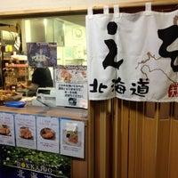 Photo taken at あげ市 by tamaco on 3/25/2012