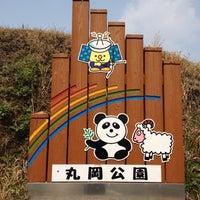 Photo taken at 丸岡公園 by take on 3/11/2012