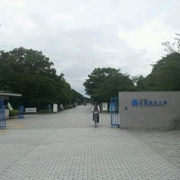 Photo taken at 大阪府立大学 中百舌鳥キャンパス by Haruna R. on 7/11/2012