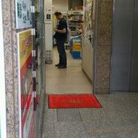 Photo taken at カメラのアルプス堂 by Akihito M. on 7/7/2012