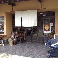 Photo taken at 民芸店ましこ by KZTK M. on 2/26/2012