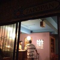 Photo taken at Cafe Zapopan by Cz@r B. on 3/17/2012