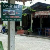Photo taken at ลุงไพไก่ย่าง by Ket S. on 7/1/2012