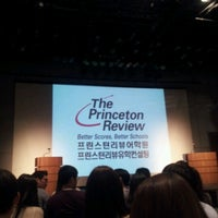 Photo taken at The Princeton Review by Yujin C. on 7/21/2012