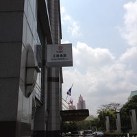 Photo taken at Industrial and Commercial Bank of China (Thai) PCL. by Blue B. on 3/19/2012