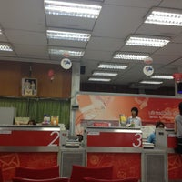 Photo taken at Bangna Post Office by ⚓🍒🐷mhunoiii🐷🍒⚓ on 3/30/2012