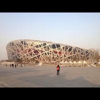 Photo taken at National Stadium (Bird's Nest) by Keropok M. on 2/15/2012