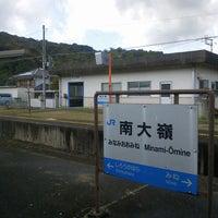 Photo taken at Minami-Ōmine Station by Harutaka H. on 11/15/2013