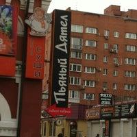 Photo taken at Пьяный дятел by Borat K. on 4/18/2012