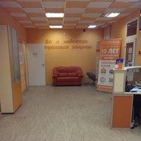 Photo taken at Согласие by Алексей И. on 6/30/2014