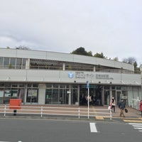 Photo taken at Hiyoshi-honcho Station (G09) by quiche on 3/24/2017