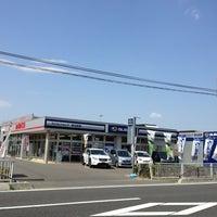 Photo taken at 相馬モータース 春日部東支店 by Akihiko K. on 6/8/2013