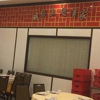 Photo taken at Min Kok Restaurant by Ysoon N. on 5/8/2017