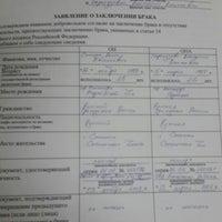 Photo taken at Администрация промышленного района by Денис С. on 1/13/2014