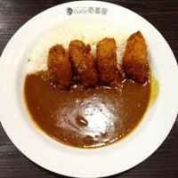Photo taken at CoCo壱番屋 三軒茶屋店 by 三茶 か. on 4/22/2015