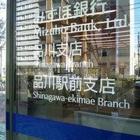 Photo taken at みずほ銀行 品川支店 by Tatsuya N. on 3/5/2013
